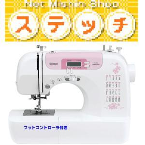 ミシン ブラザー ミシン PS202 ピンク/PS203ブルー/ミシン本体/フットコントローラ付き|stitch