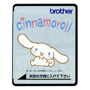 ブラザー刺しゅうカード「シナモロール」 stitch