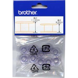 ブラザーミシン ボビン(10個入り)樹脂【11.5mm&9.2mm】|stitch