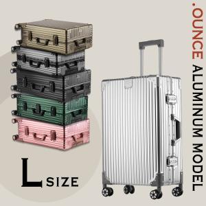 スーツケース キャリーバッグ stylishjapan 高級 アルミニウムボディ スーツケース Lサイズ 送料無料 stj