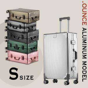 スーツケース キャリーバッグ stylishjapan 高級アルミニウムボディ スーツケース Sサイズ 送料無料 stj