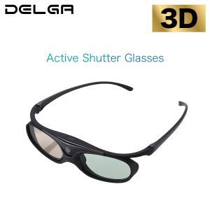 DELGA専用 3Dメガネ DLP アクティブ シャッターグラス 送料無料|stj