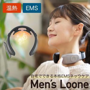 肩こり 首 マッサージ stylishjapan コードレス ヒートネックマッサージャー Men's Loone メンズルーネ 送料無料|stj