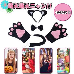 説明:   1セット猫の女の子の衣装の4つの  どんなパーティーでは、最も普及したようにしてください...