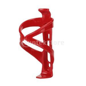 ノーブランド品 自転車のボトルケージ 自転車のためのプラスチック水筒おりホルダー・ラック 赤