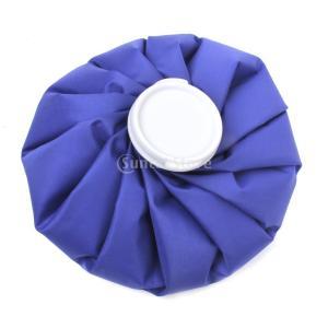 ノーブランド品11インチ氷嚢 氷の袋 アイスバッグ 氷嚢熱コールドパック・スポーツの首ひざの怪我を鎮痛する 膝の痛みの軽減|stk-shop