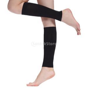 概要:  素材:ナイロン カラー:ブラック サイズ 最小足首胴回り/ 最大ふくらはぎの周囲の長さ/ ...