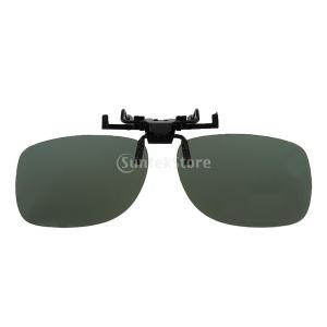 UV 400 偏光 フリップ サングラス ディープ グリーン レンズ メガネ L|stk-shop