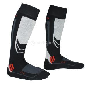 概要:  100%のブランド新たな高品質。  長い足とストレッチコンフォートフィットトップ。  など...