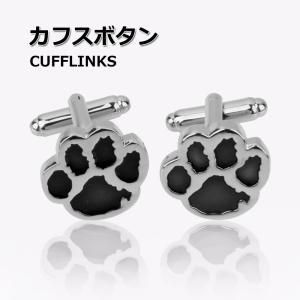 カフスボタン カフリンクス 銅 メンズ 可愛い 活発感 犬の足跡型 1ペア|stk-shop