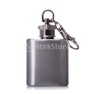 ノーブランド品1オンスポータブルステンレス鋼ヒップフラスコキーホルダーシルバー|stk-shop