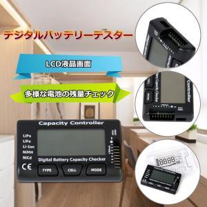 【ノーブランド品】バッテリーテスター バッテリ容量チェッカー...
