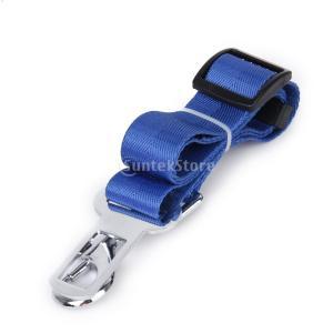 【ノーブランド品】ペット用シートベルト 安全ベルト 簡単装着 愛犬と自動車で楽しくお出かけしよう (ブルー)|stk-shop