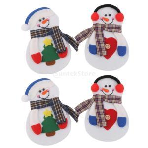 【ノーブランド品】クリスマス 雪だるま クリスマスツリー 食...