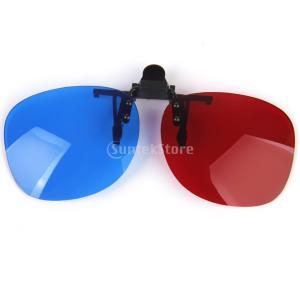 レッド/ブルー 3Dメガネ クリップ 3Dホーム映画用