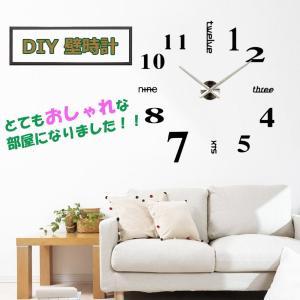ノーブランド品3Dステッカー壁掛け時計-黒|stk-shop