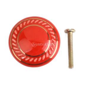 耐久性 丸い ハンドル  取手 キャビネット 本棚 引き出し ドア ハンドル  ノブ ネジ付き 全8色  - 赤|stk-shop