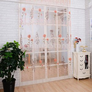 あなたが快適な生活環境を作成しますか?そして、それはあなたの部屋のための素晴らしいカーテンを持ってい...