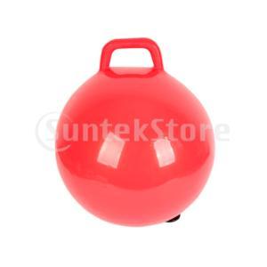 ハンドルこのインフレータブルホッピングボールハンドルフィットネスボールのおもちゃは、1には娯楽やフィ...
