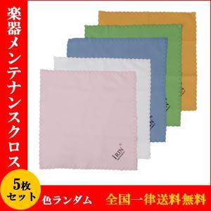 概要:  素材:コットン カラー:ランダム、青、ピンク、白、薄緑と黄色の5色 サイズ(L x W):...