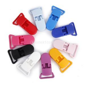 SONONIA 樹脂 汎用クリップ バッジ ダミークリップ おしゃぶりホルダーダミークリップ 10個|stk-shop