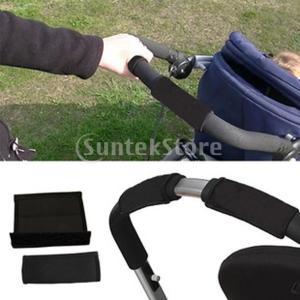 高級感 ベビーカー 赤ちゃん 保護 ハンドル カバー アクセサリー 約12.5センチメートル|stk-shop