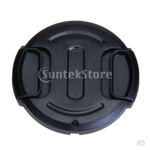 【ノーブランド品】カメラ プラスチック製 レンズキャップ (直径40.5mm)|stk-shop