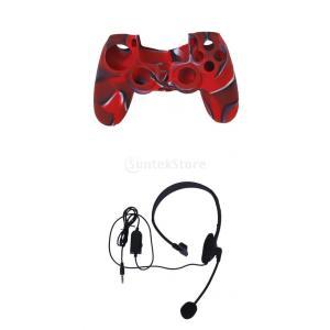 説明:  SONYプレイステーション4 PS4の無線または有線コントローラ用の高品質なシリコンスキン...