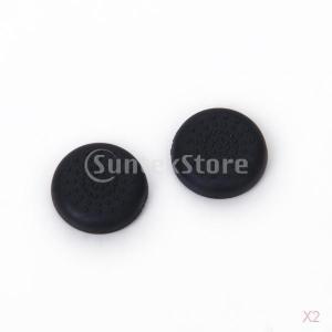 ノーブランド品  2ペア入り リモコン用 交換用 アナログスティック カバー 黒 Sony PlayStation PS4対応|stk-shop