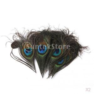 SONONIA DIY  手芸用 クラフト 孔雀 クジャクの羽 羽根 装飾用 10〜12cm 20個入り stk-shop
