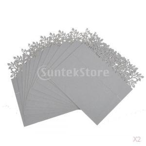 ノーブランド品 約100枚 白い テーブル 名前番号 プレースカード 結婚式 招待状 好意|stk-shop