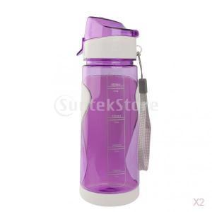 SONONIA 2個 お買い得 アウトドア スポーツ ハイキング サイクリング 自転車 水ボトル カップ  水筒 650ML