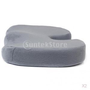 【ノーブランド品】座布団 低反発 シートクッション 衝撃吸収 全3色 (グレー)|stk-shop