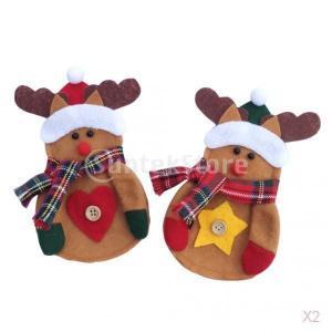 Lovoski 4個入り かわいい 装飾 クリスマス ディナ...