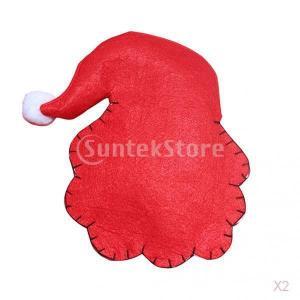 Lovoski 2個入り 装飾 ファブリック製 クリスマス ...