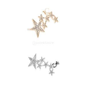 2個 2色 光沢のある クリスタル 星 右耳のクリップ クランプ 耳のカフ イヤアクセサリー 女性|stk-shop