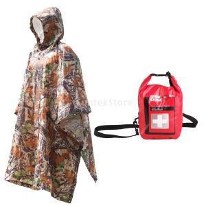 説明: 医療キットバッグは防水、防塵、溶接シームは、ショルダーバッグやトートバッグとして実施すること...