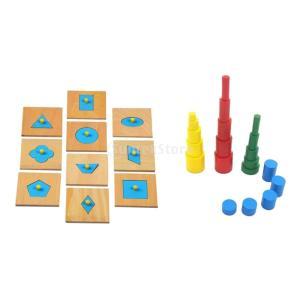 青い木製の幾何学的図形形のペグパズル幼児の就学前の子供のおもちゃ+木製モンテッソーリ材料ミニファミリーセットknoblessシリンダー|stk-shop