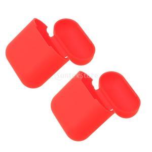 Perfk Apple AirPods適用 イヤホンカバー 保護ケース シリコーン製 耐久 超薄型 軽い 2個入り 全4色 - レッド|stk-shop