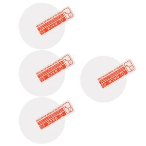 IPOTCH ユニバーサル 強化ガラス スクリーン 保護 35mm直径スポーツウォッチ対応 4個入り |stk-shop