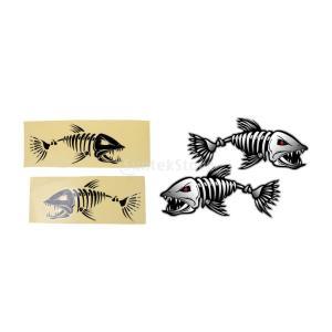 Dovewill 4個 スケルトン魚の骨 ビニール 自己粘着性 ボート用 カヤック ステッカー デカール 装飾|stk-shop