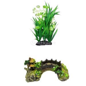 Baoblaze 生き生き 模倣 魚 水動物 楽器 魚タンク 水中装飾 人工植物 橋|stk-shop