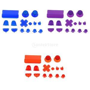 IPOTCH 3セット入り  ボタン PS4リモコン用   交換ボタン  多色|stk-shop