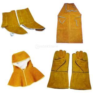 4セット 溶接機 溶接用 保護 エプロン ネックカバー キャップ帽 五本指 靴 フィートカバー 断熱