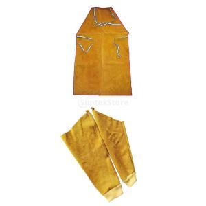 Fenteer 2点入り 溶接 エプロン 断熱 保護用 防護服 やけど 対策 耐熱 と スリーブ袖口 防炎 耐火カバー 耐熱 火の粉 防止