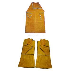 エプロン&保護手袋 溶接用 断熱 牛革 耐熱 耐久性 耐磨耗性、