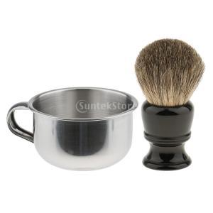 シェービングブラシ マグ シェイプセット メンズ シェービング ひげ剃り 2点セット|stk-shop