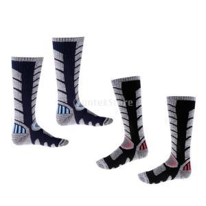 Flameer 2組 メンズ ロングソックス 汗吸収保暖 滑り止め 通気性 靴下 登山/スキーソックス/ジョギング |stk-shop
