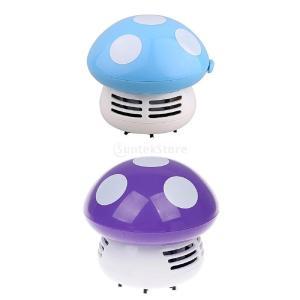 2個 かわいい 小型 キノコ コーナー テーブル 家具 ダスト 掃除機 便利|stk-shop