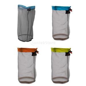 説明: ウルトラメッシュのスタッフ用袋は、あなたのパック、スーツケース、またはバッグにギアを整理する...